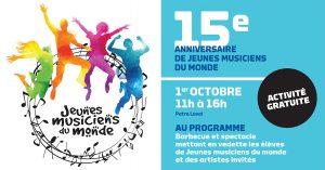 Visuel des 15 ans de Jeunes musiciens du monde